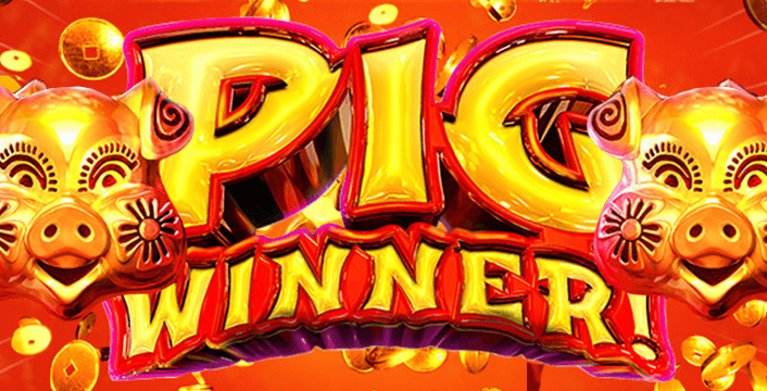 Be a Pig Winner at True Blue (No, That's Not a Typo!)